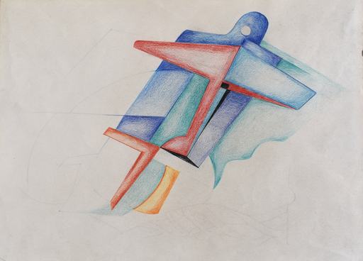 Mino SITE DELLE - Zeichnung Aquarell - Untitled | Senza Titolo