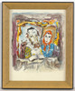 "Boris DEUTSCH - Dessin-Aquarelle - Boris Deutsch (1892-1978) ""Jewish couple II"", watercolor"
