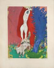 Marc CHAGALL (1887-1985) - FEMME DE CIRQUE