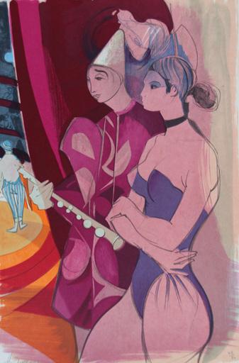 Camille HILAIRE - Estampe-Multiple - L'ECUYER