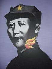 LI Shan - Painting - Blue Mao
