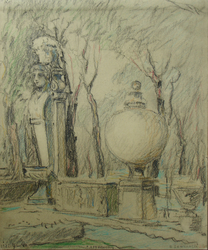 Georgij K. LUKOMSKIJ - Dibujo Acuarela - Parc - Russia  - Russe