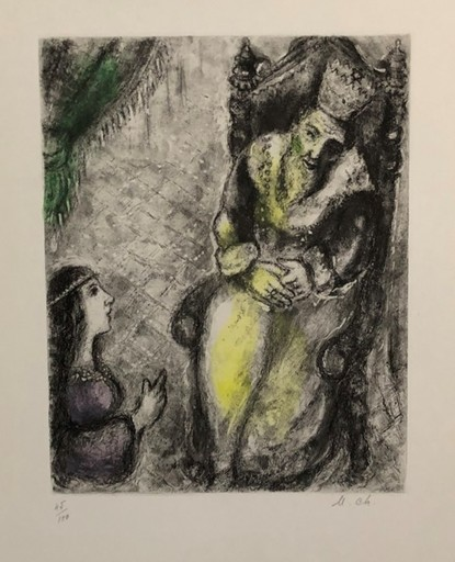 Marc CHAGALL - Estampe-Multiple - Bathsheba at the feet of David