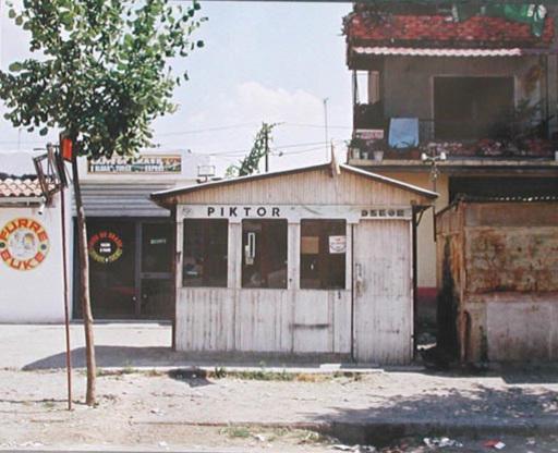 Adrian PACI - 照片 - Piktori