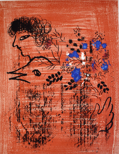 Marc CHAGALL - Druckgrafik-Multiple - Bouquet with Bird | Bouquet à l'Oiseau