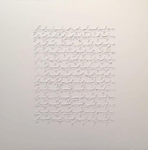 Conrad Alfred ALBRIZIO - Pittura - Lettera sulla pace
