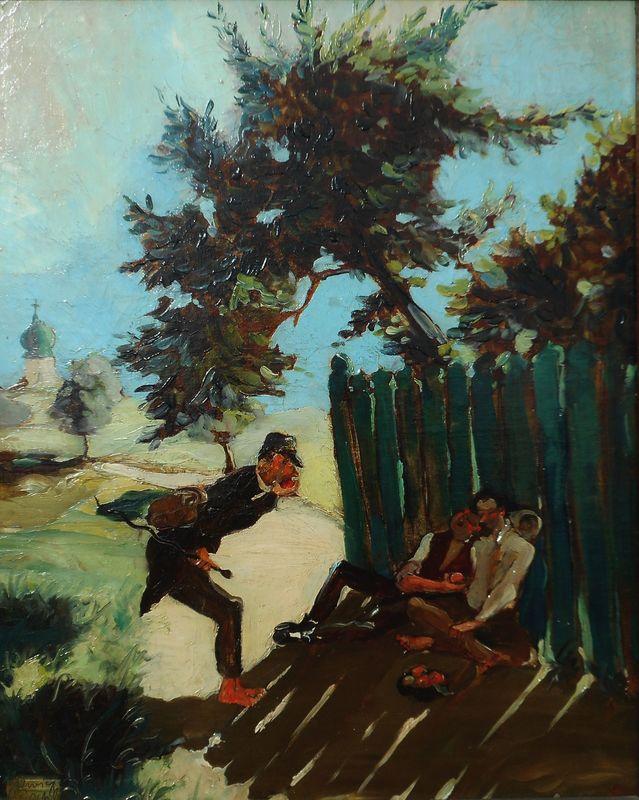 Kleophas BOGAILEI - Gemälde