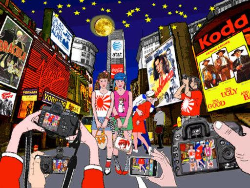 Ido SHEMI - Estampe-Multiple - Time Square