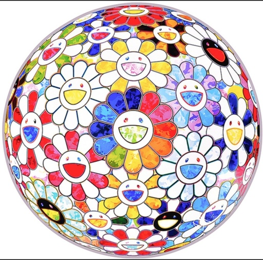 Takashi MURAKAMI - Print-Multiple - Scenery with a rainbow un the midst