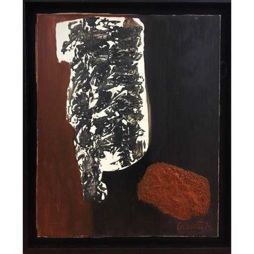 Michel CADORET - Pittura - Composition
