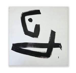 Gérard ZLOTYKAMIEN - Gemälde - Éphémère