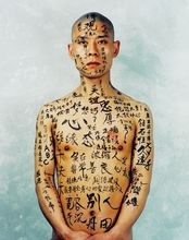 ZHANG Huan - Print-Multiple - 1/2