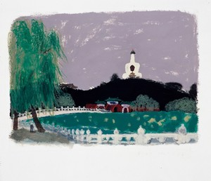 WANG Yuping, Beihai Park No.2