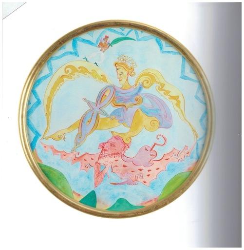 Luigi ONTANI - 水彩作品 - San Michele Arcangelo giallo