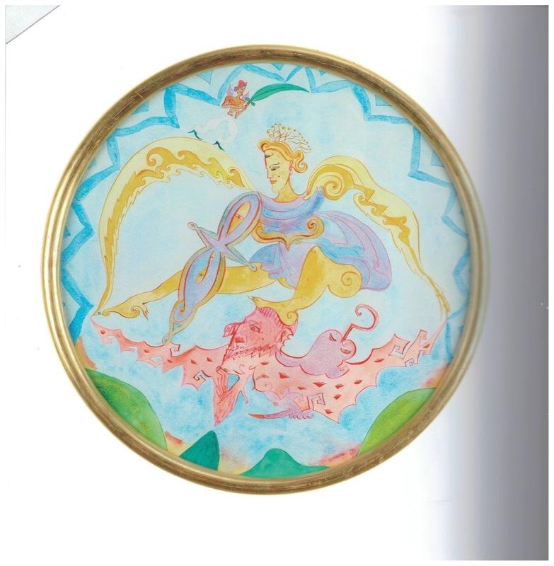 Luigi ONTANI - Drawing-Watercolor - San Michele Arcangelo giallo