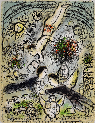Marc CHAGALL - Estampe-Multiple - Heaven | Le ciel