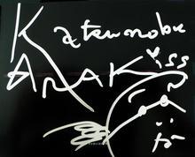 """Nobuyoshi ARAKI - Drawing-Watercolor - """"Arakiss – Suway love"""""""