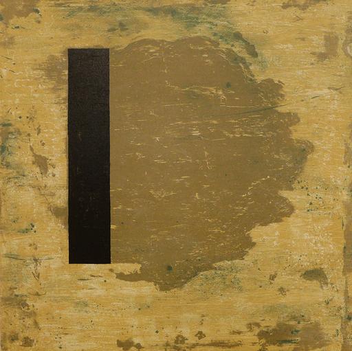 何塞·玛利亚·西西利亚 - 版画 - C-5 103