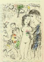 Marc CHAGALL - Print-Multiple - Memory of a Spring   Souvenance d'un Printemps