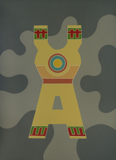 Enrique Rodriguez GUZPENA - Painting - Apunte de agua y memoria