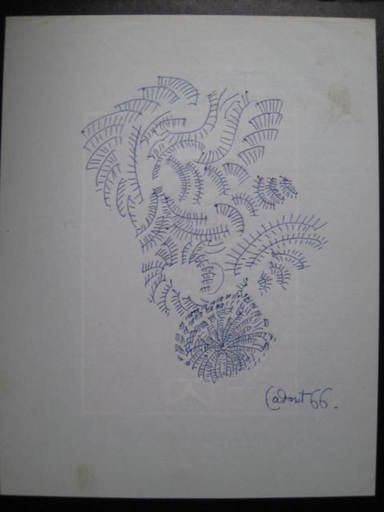 Michel CADORET - Drawing-Watercolor - COMPOSITION SANS TITRE 1966