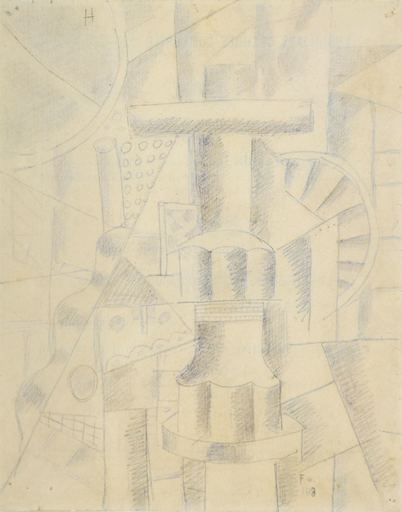 Fernand LÉGER - Drawing-Watercolor - Composition Mécanique