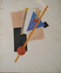 Ivan Vasilevich IVANOVSKY - Painting - untitled