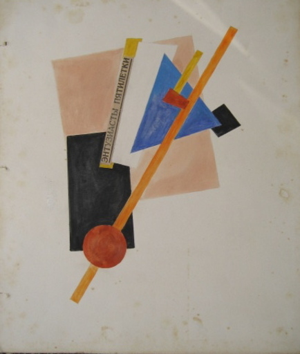 Ivan Vasilevich IVANOVSKY - Pintura - untitled