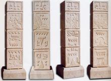Ibrahim KODRA - Escultura - La pietra della vita - Quattro stagioni