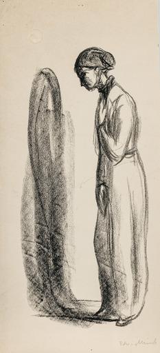 Edvard MUNCH - Print-Multiple - The Insane