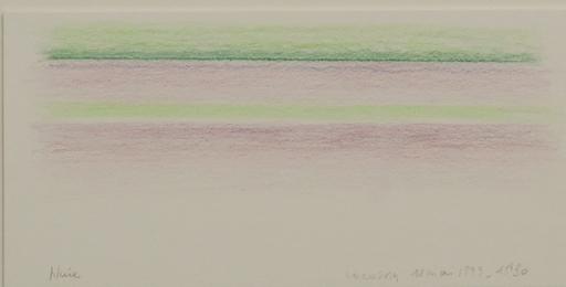 Marie-Thérèse VACOSSIN - 水彩作品 - Pluie 11 mai