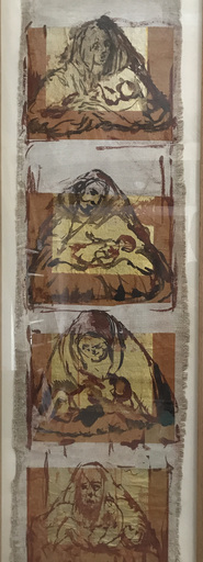 Alain GESTIN - Peinture - MATER 4