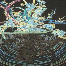 Toru ISHII (1981) - Tachibana Pattern