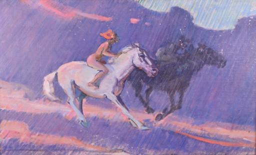 Oscar GARCIA RIVERA - Pintura - La mujer y el torero