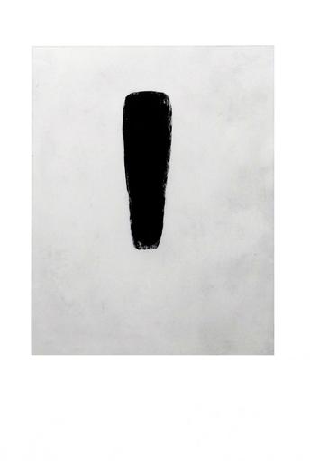 詹姆斯•布朗 - 版画 - Black mystery