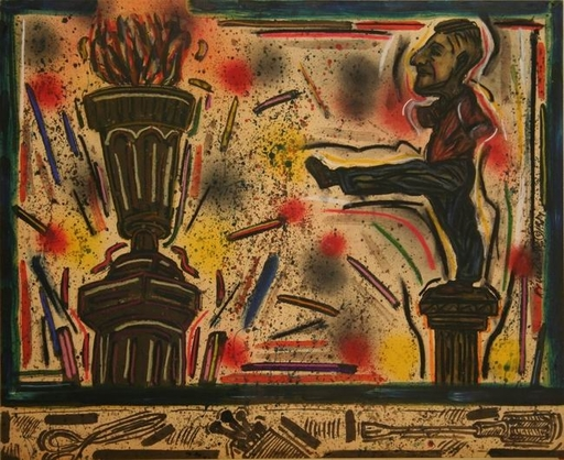Ryoram MEROSE - Painting