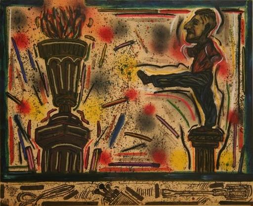 Yoram MEROSE - Pintura