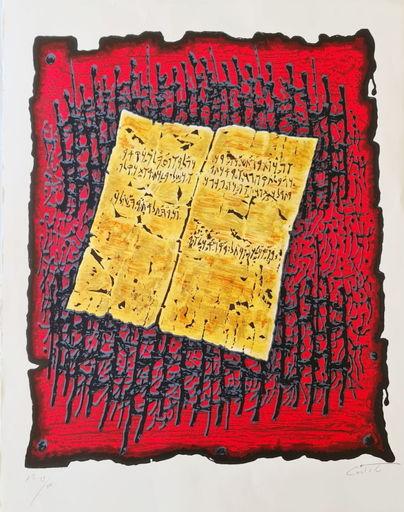 Moshé Elazar CASTEL - Print-Multiple - scroll