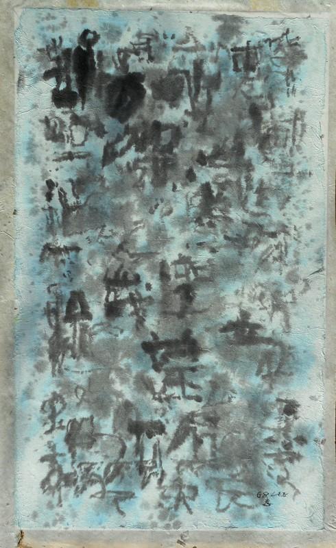 Ungno LEE - Drawing-Watercolor