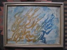 让·福特里埃 - 版画 - L ARBRE 1950