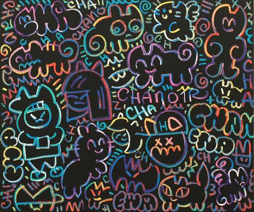 CHANOIR - Pintura - Love Changing Colors