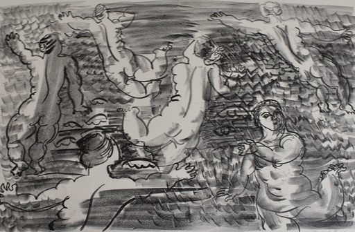 Raoul DUFY - Estampe-Multiple - The Undines, [Six Bathers], from: The Sea