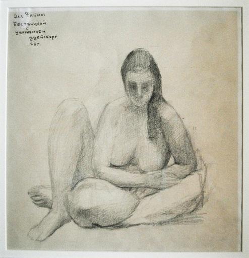 Vladimir Grigorievic WEISBERG - Zeichnung Aquarell - Present to Faina Bestvitskaya