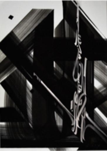 ZEPHA - Disegno Acquarello - Destruction Creative I