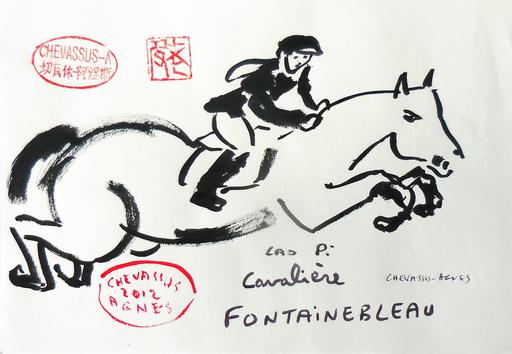 "Jean-Pierre CHEVASSUS-AGNES - Dessin-Aquarelle - cavalière "" Grand Parquet ""  FONTAINEBLEAU (77)"