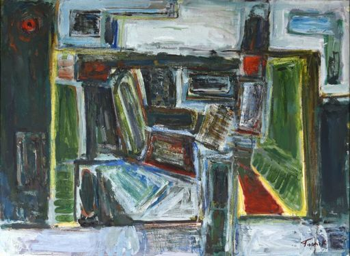Pinchas ABRAMOVICH - Painting - Composition, 1955