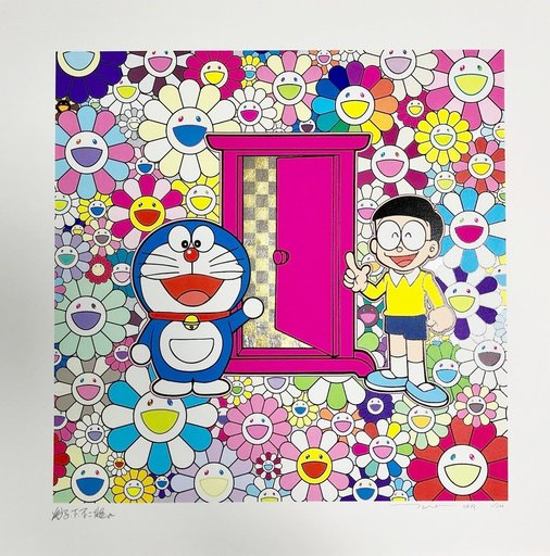 Takashi MURAKAMI - Print-Multiple - Anywhere Door in the Field of Flowers