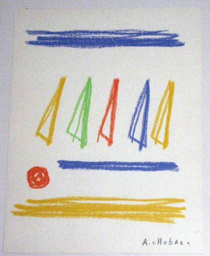 Albert CHUBAC - Drawing-Watercolor - VARIATION SOLEIL I