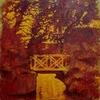 Carlos ESTEBAN (1938) - Petit pont rouge