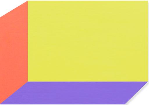 Brent HALLARD - Painting - YOP Slurp